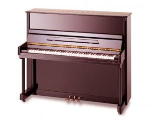 PEARL RIVER UP125M PIANOFORTE ACUSTICO MAHOGANY